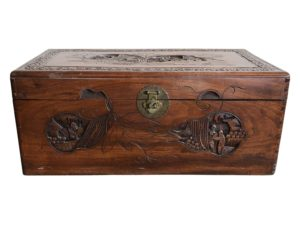 Vintage Carved Rosewood Chinese Trunk with Brass Hardware